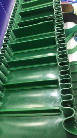 PVC输送带 工业皮带 流水线皮带