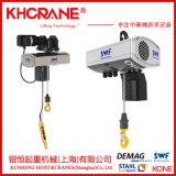 上海厂家直销SWF电动葫芦 环链电动葫芦