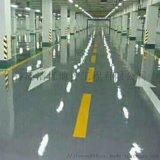 青岛胶州莱西黄岛平度厂房车间地面翻新环氧地坪施工报价