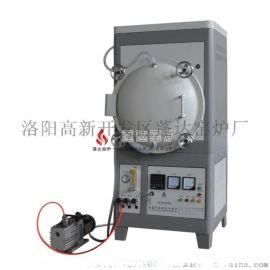 无氧退火炉  高密封氧化物处理真空炉