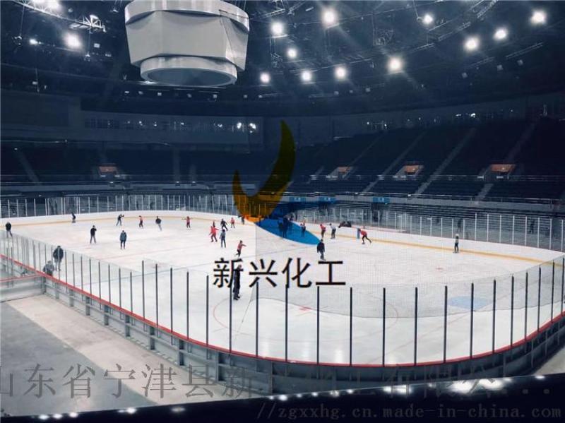 冰球场界墙,冰球场专用围栏界墙生产工厂