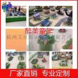 杭州艾星游乐对战坦克大型商用方向盘遥控红外坦克大战