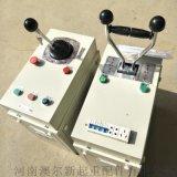 THQ1型联动控制器  主令控制台  凸轮控制器