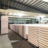 改性矽質聚苯板 隔熱外牆聚苯板 廠家直銷