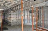 供應建築鋁合金模板型材