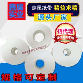 美国热电5014I使用的玻璃纤维纸带