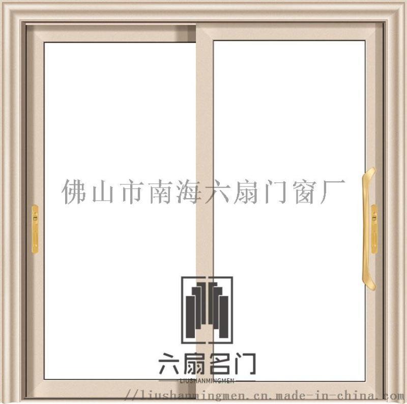 六扇门环保简约时间铝合金门窗六扇门窗平开门