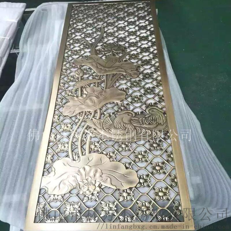 装饰屏风 青古铜浮雕铝雕屏风 黑钛屏风隔断 镀色加工做工优美