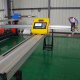 厂家生产直销便携式数控切割机 可定制 包教包会