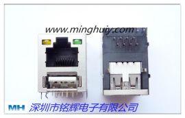 供应 USB2.0+RJ45 带灯无变压器插座,价格优惠