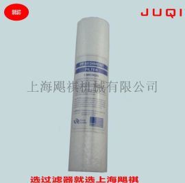 【厂家直销】PP滤芯、聚丙烯熔喷滤芯、水滤芯【品质保证】