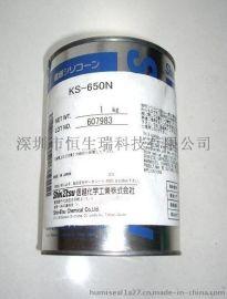 日本信越润滑油KS-650N