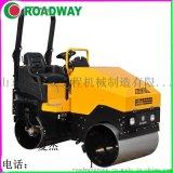 RWYL52C小型駕駛式壓路機,手扶式壓路機,液壓光輪振動壓路機