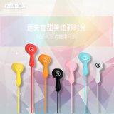 Remax RM-505入耳式糖果有線耳機 帶麥手機安卓通用多彩時尚