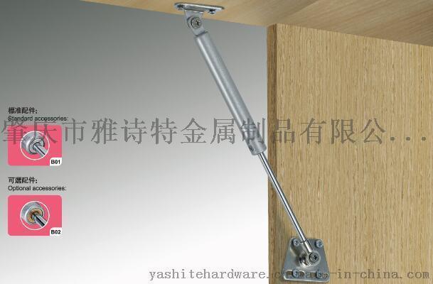 厂家直销 雅诗特 YST-K4 缓冲气弹簧