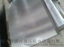 厂家生产直销娣萍油压机加热板,质优价廉。