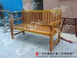 厂家直销 公园椅 长椅子 公园休息椅 木质长椅 休闲 铸铁户外椅子