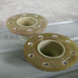 枣强润泰环保设备专业生产**玻璃钢法兰