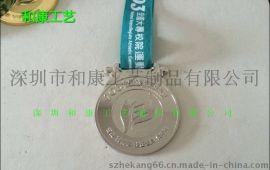哪裏可以做獎牌,運動會金屬紀念獎牌制作