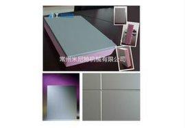 氟碳漆装饰板|装饰保温一体板——米尼特机械