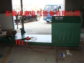 供应电机拆割线机,加热设备,加热箱定子加热器,厂家直销