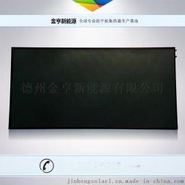 供应黑铬平板型太阳能集热器 可配100L水箱 长宽2米x1米 促销批发