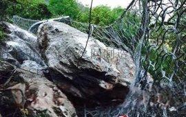 四川边坡防护网 重庆边坡防护网 云南边坡防护网