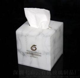 七彩云有机玻璃餐巾桌面收纳盒抽式纸巾盒定做
