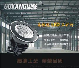 LED工矿灯厂房灯工厂吊灯天棚灯车间大功率节能灯