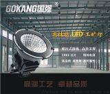 LED工礦燈廠房燈工廠吊燈天棚燈車間大功率節能燈