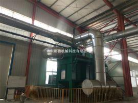 布袋式除尘器单机锅炉除尘器 质量保证过滤效果好