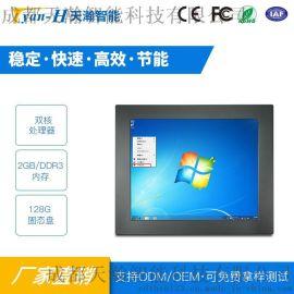 17寸正屏电阻触摸屏一体机电脑 工业触控无风扇平板生产监控机