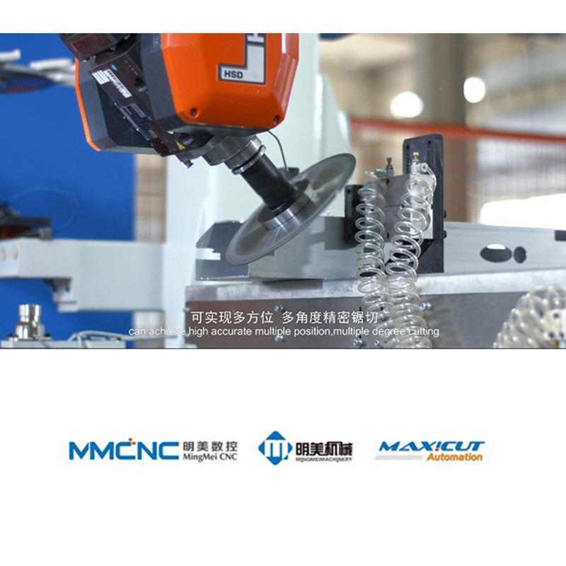 大型龍門五軸數控加工中心,鋁型材加工中心