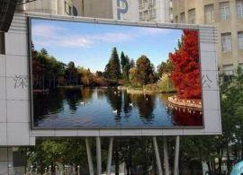 户外P3高清高亮LED宣传显示屏
