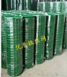 山东养殖铁丝网 山鸡养殖铁丝网 塑胶养鸡铁丝网围栏