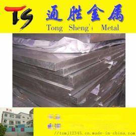 国标AL6061铝板超厚板 6061-T6铝板