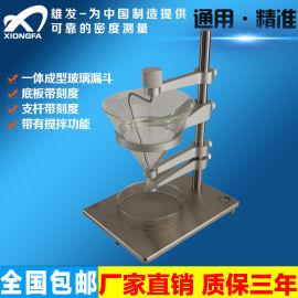 表面活性劑休止角測試儀