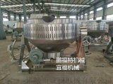 商用不锈钢蒸煮夹层锅厂家