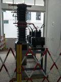 ZW7-40.5/630-25柱上真空斷路器
