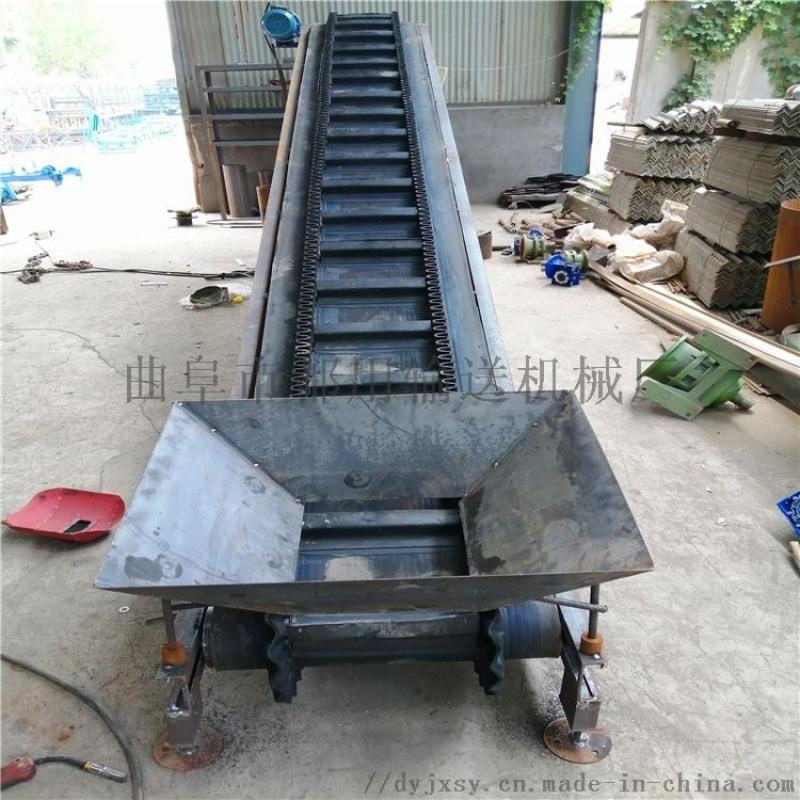 装卸车爬坡输送机 大倾角皮带运输机78