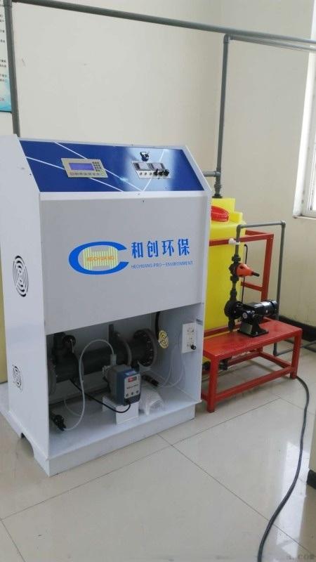 医院污水消毒设备/电解法次氯酸钠发生器