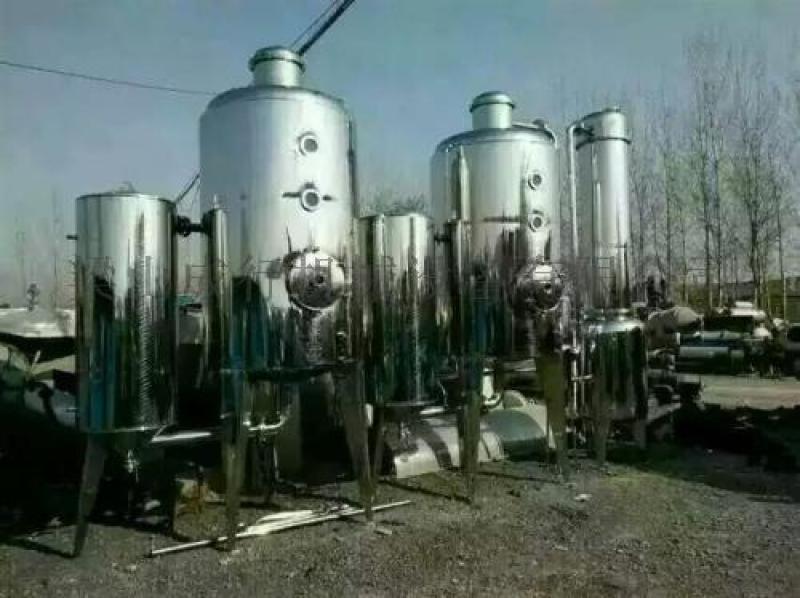 专业订做外循环单效浓缩蒸发器 节能蒸 发器