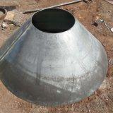 卷制大变径锥体 345R锥形管 钢制吸水喇叭口