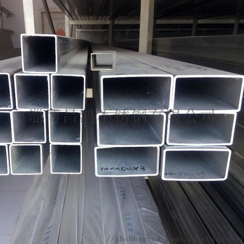 山东不锈钢矩形管 方矩管加工厂家
