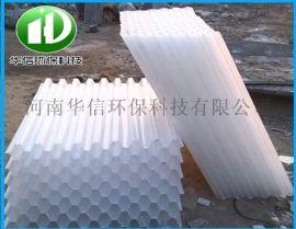 廠家直銷Φ50沉澱池  蜂窩斜管污水處理斜管填料