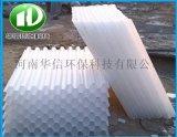 廠家直銷Φ50沉澱池專用蜂窩斜管污水處理斜管填料