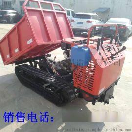 小型履带运输车 全地形履带运输车 果园履带自卸车