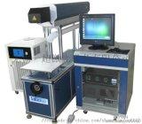 太仓激光打标机检测 激光设备厂家