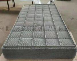 不锈钢丝网除沫器  带格栅丝网除沫器厂家