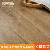 强化复合地板 仿古同步耐磨现代简约 环保木地板